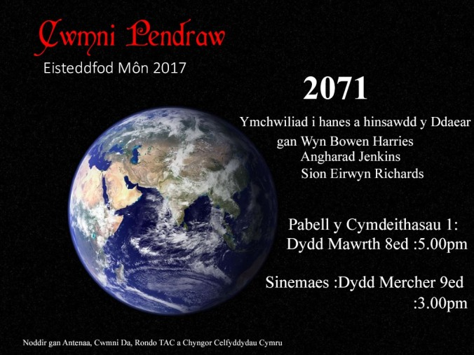 2071 poster steddfod Mon
